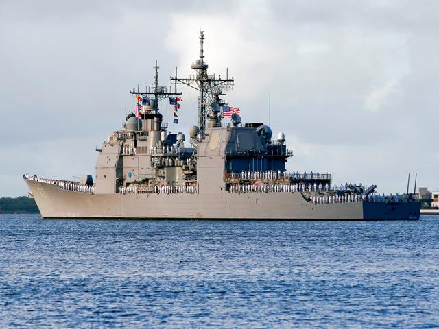 WWII USS Laffey boat